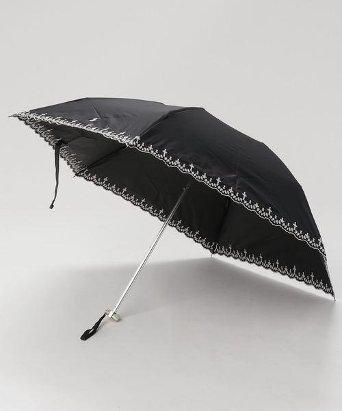 [MOONBAT] 日傘 【刺繍】