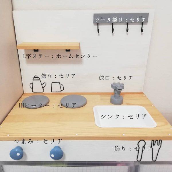 コンパクトなキッチン1