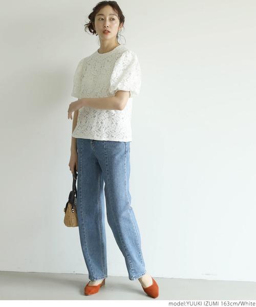 2020春夏 おすすめ レディースファッション パンツスタイル2