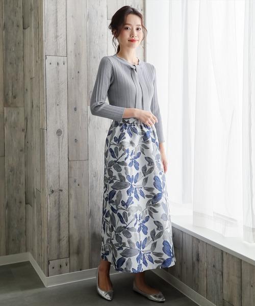 [clear] ≪2020SS新作≫ジャガードボリュームスカート
