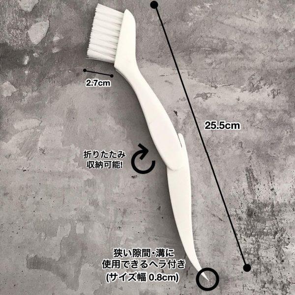 すきまブラシ(キャンドゥ)