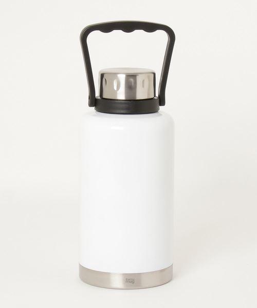 [atmos] thermo mug Mil Tank
