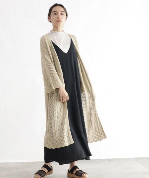 シーズナルな透かし編みカーデ