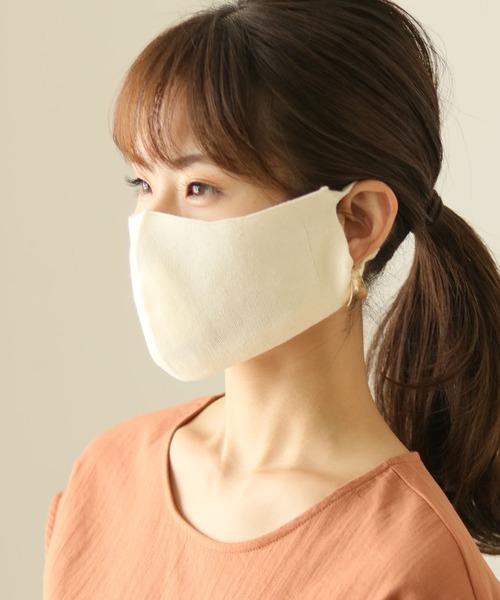 夏にもおすすめのおしゃれなニットマスク