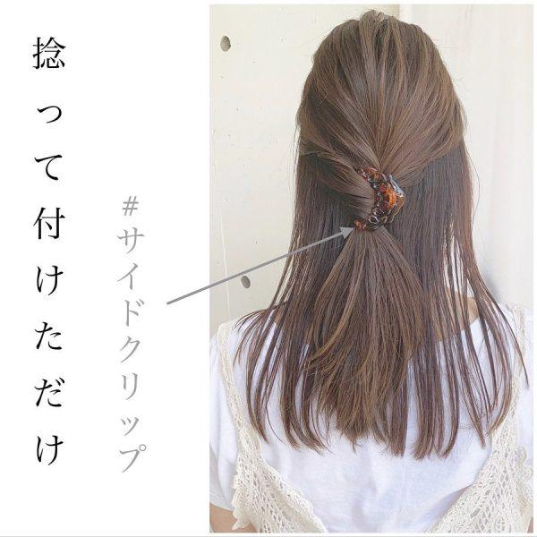黒髪ロングヘア×ハーフアップアレンジ5