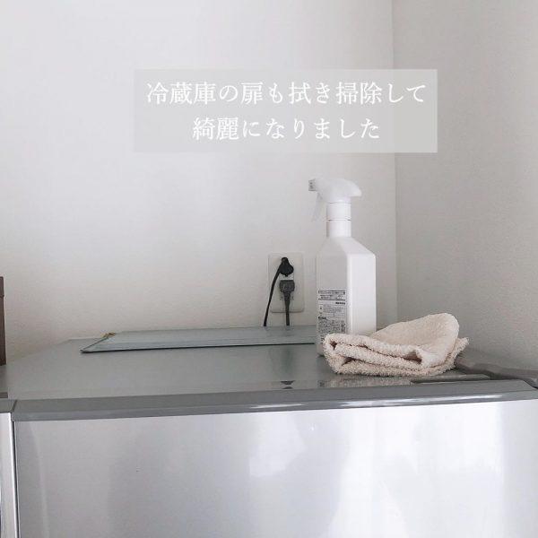 冷蔵庫上の掃除