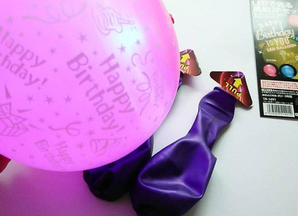 誕生日フォトにおすすめなLEDで光るバルーン