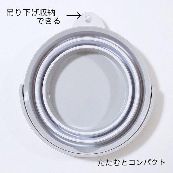 ニトリ 生活雑貨11