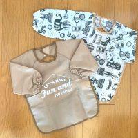 【3COINS】ベビー&キッズ向けグッズ♪おもちゃやお世話グッズを大特集!