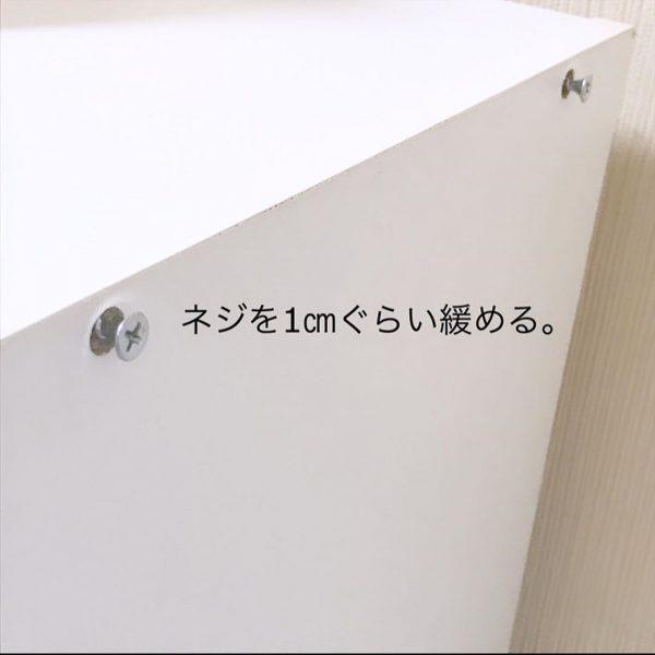 ダイソー カラーボックス用3連フック2