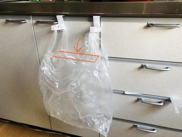 レジ袋用ホルダー2