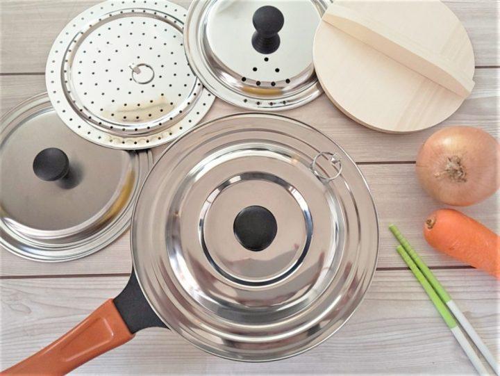 100均の鍋蓋