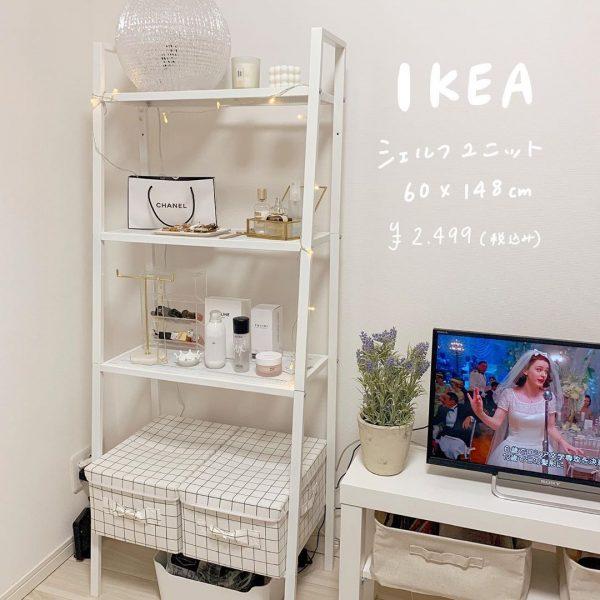 IKEAのホワイトアイテム5