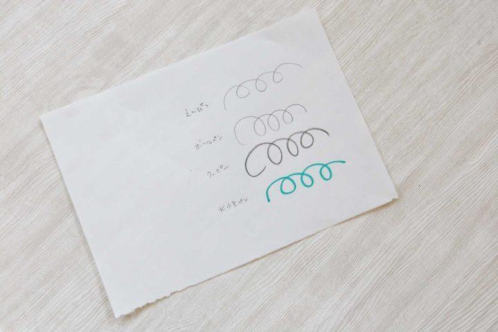 オリジナル用紙を作る2
