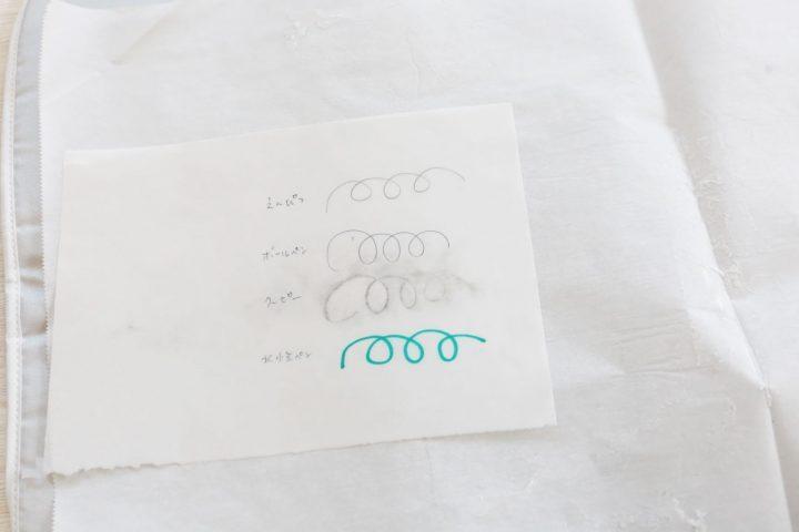 オリジナル用紙を作る3