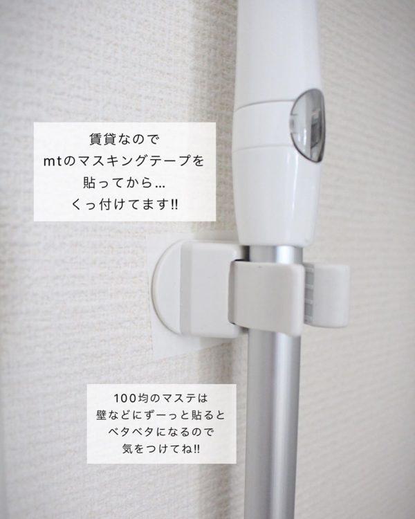 【ダイソー】倒れずノンストレスワンキャッチ