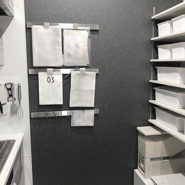 IKEA 収納グッズ11