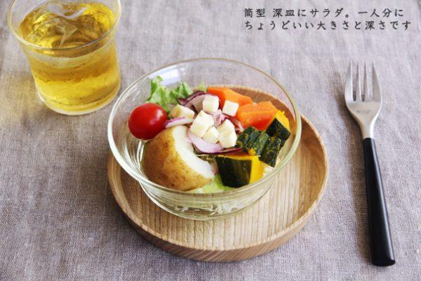 ガラス食器w