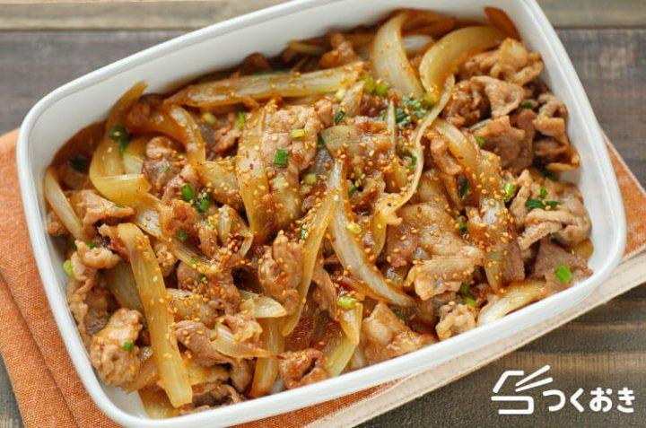 時短でお弁当に!豚肉と玉ねぎの韓国風焼き肉
