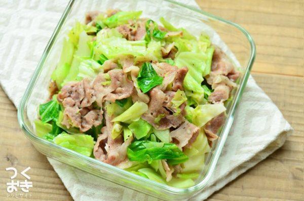 お弁当におすすめの糖質制限レシピ☆主菜10