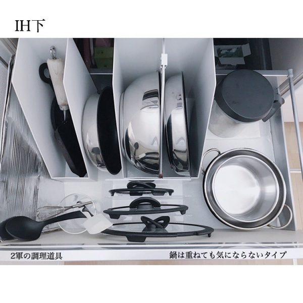 鍋・フライパンの収納10