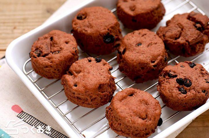 ピクニックに!手作りチョコベリースコーン