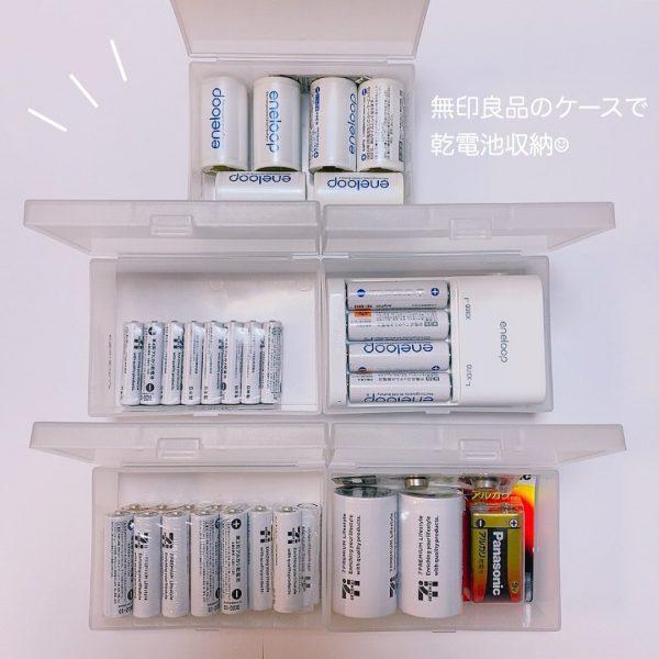乾電池収納に便利なポリプロピレン小物ケース