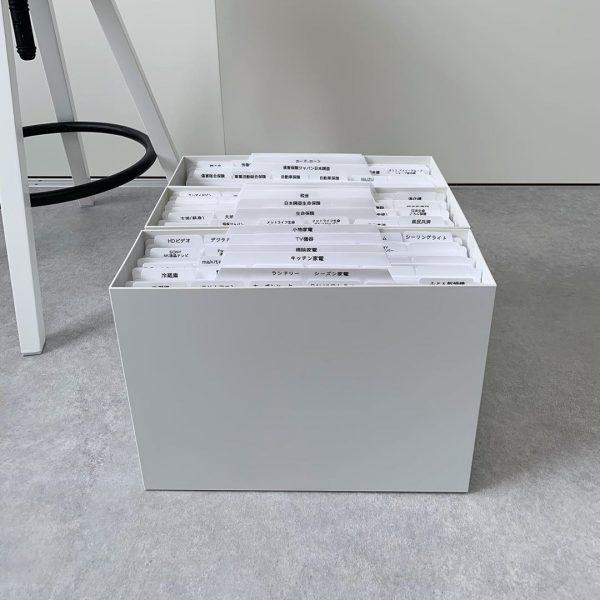 紙類を一括収納しやすいファイルボックス