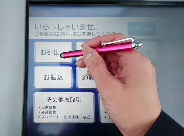 タッチパネルが操作しやすいタッチペン