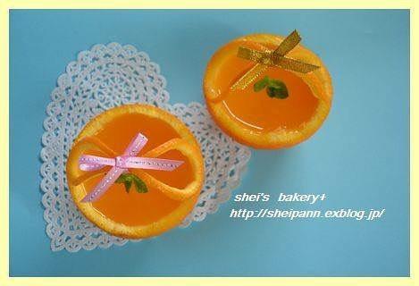 オレンジの丸ごとゼリー