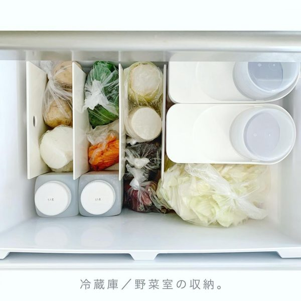 野菜室 整理整頓 アイデア5