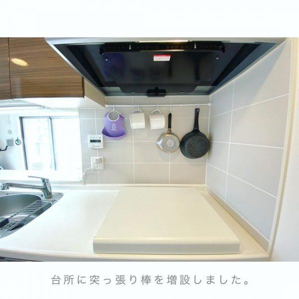 ダイソーグッズを使ったキッチンの調理器具収納3