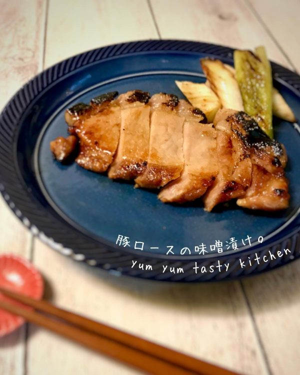 豚ロースの味噌漬け