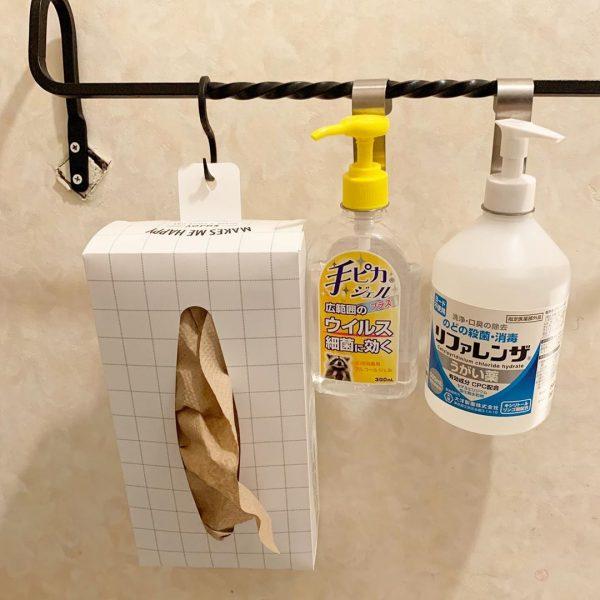 タオルをやめよう!3