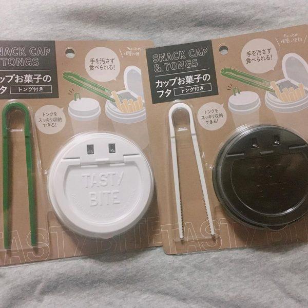 プチプラ アイディア商品 セリア3