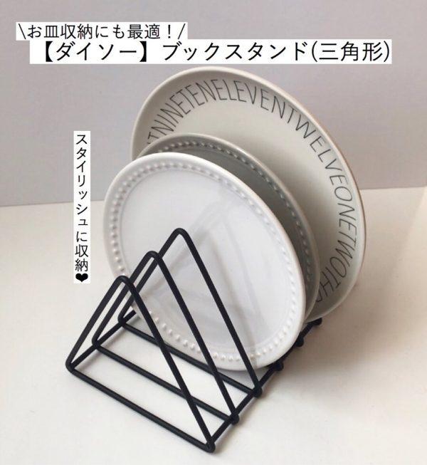 ダイソーグッズを使ったキッチンの食器収納