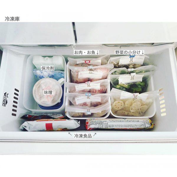 冷蔵庫 収納術13