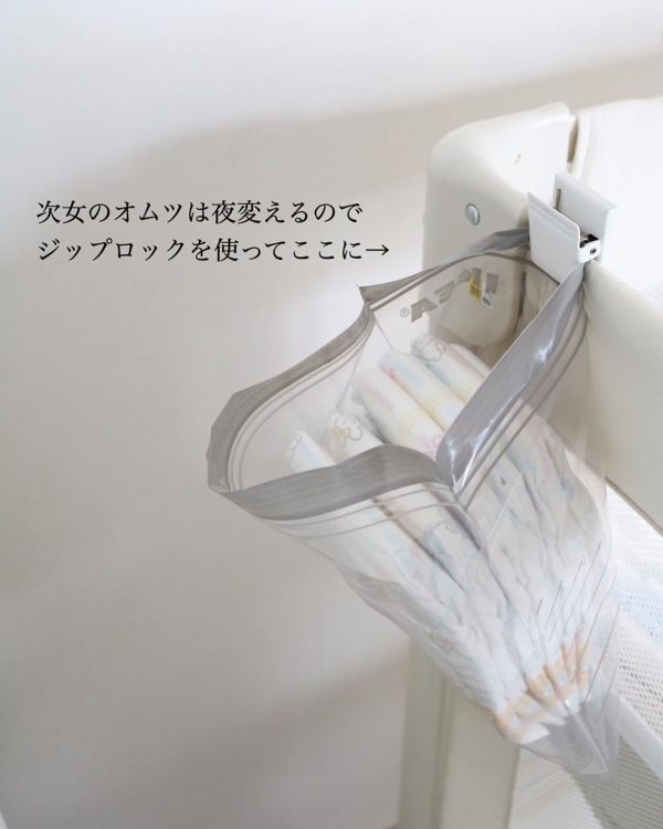 よく使うオムツはジップロックへ入れてクリップで留めて