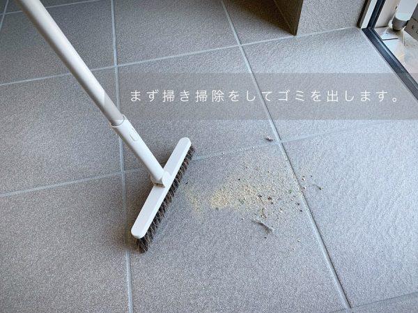 床掃除の必需品のブラシ