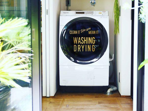 洗濯機にもペタリ