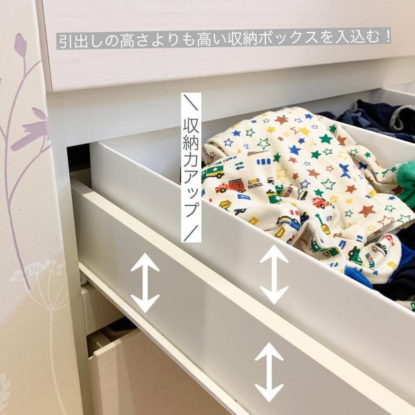 衣類 整理整頓15