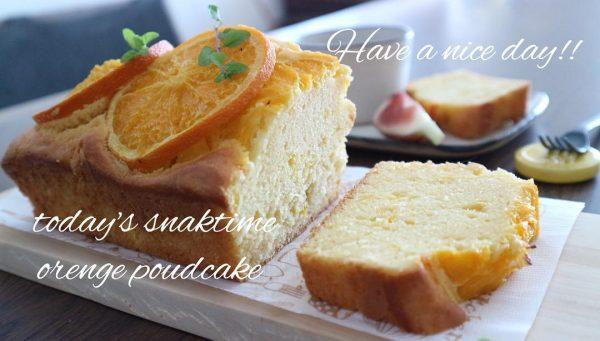 オレンジの人気料理レシピ《焼き菓子》2