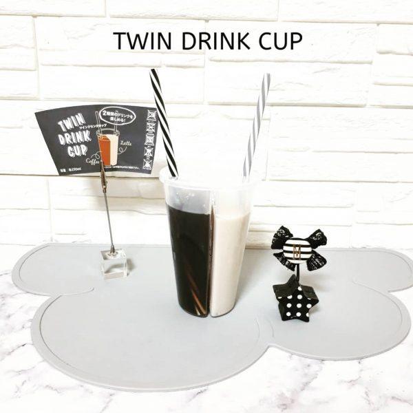 おうちカフェ おすすめ ドリンクカップ3