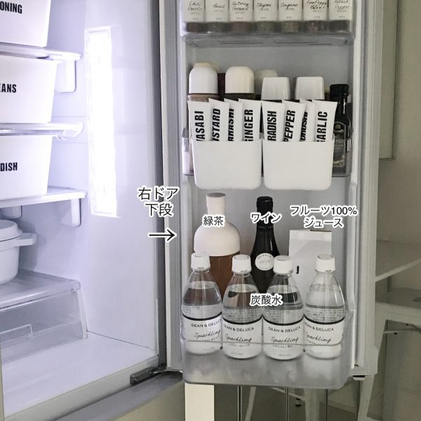 冷蔵庫 収納術