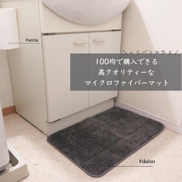 100均 水回り 掃除グッズ14