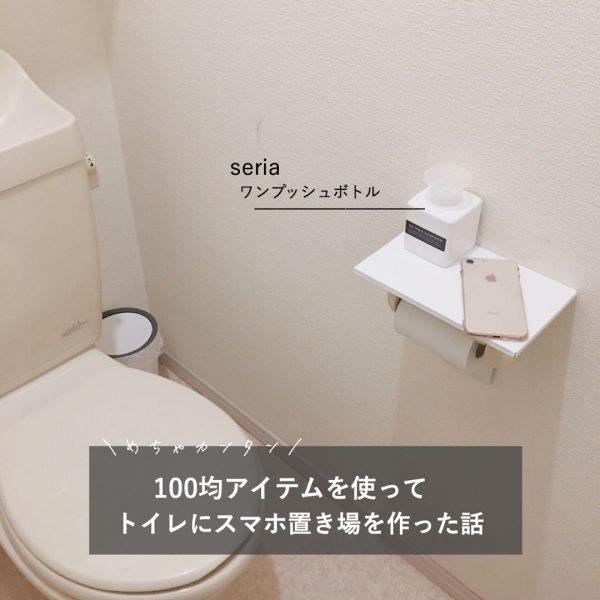 100均 水回り 掃除グッズ2