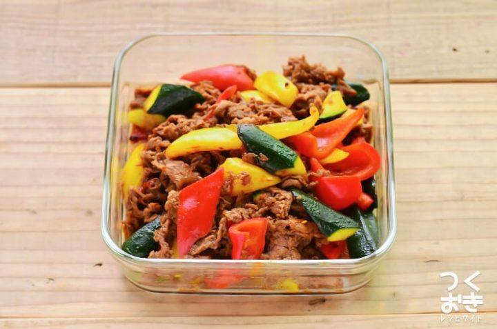 人気の作り置きおかず!夏野菜と牛肉の韓国風炒め