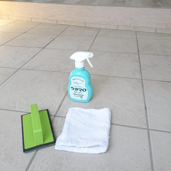 拭いて汚れを取る雑巾