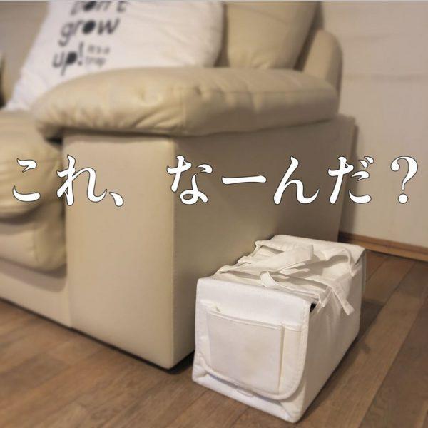 ニトリ 生活雑貨5