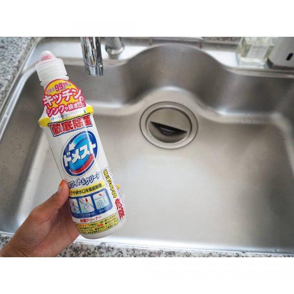 しっかり除菌!見えないところの掃除方法